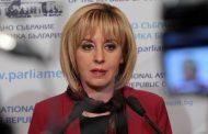 Очаква се инициативен комитет да издигне Мая Манолова за кмет на София. Тя не може да откаже.