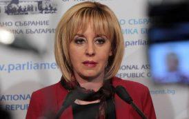 Мая Манолова към българските мигранти в Лондон: Всички партии се страхуват от вас!