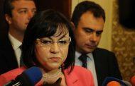 Нинова: Депутатите от БСП за България няма да получават заплати, командировъчни, да ползват служебни коли и разходи за гориво, докато не сме в парламента