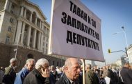 19 организации на пенсионери и военни са на протест. България си убива пенсионерите.