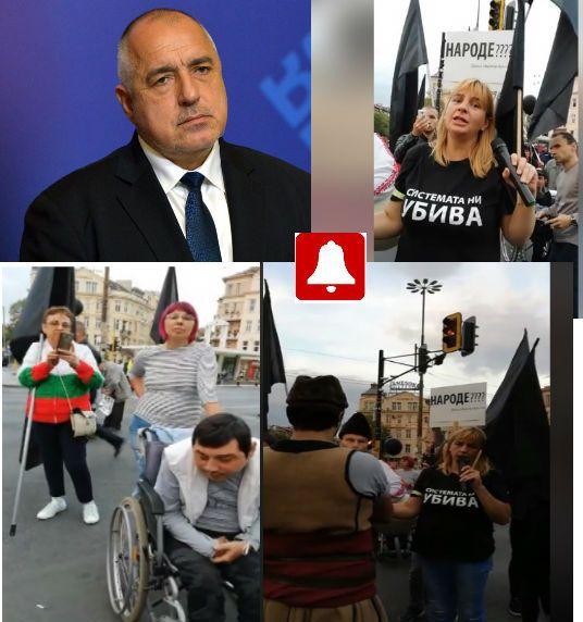 За хората с увреждания: Част от социалните услуги стават безплатни