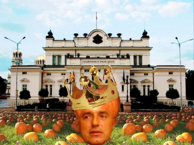 Холандецът за Хелоуин: Пускам новините и тиква ми говори