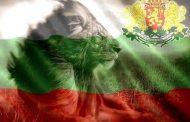 Днес не е модерно и яко да си българин. ЗА МЕН Е ЧЕСТ…