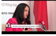 И Тя, с Борисов, се извинява за Симеонов на майките и увредените деца