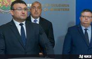 Тройката на разсъмване: Борисов, Цацаров и Маринов не са убедителни за ЕС.