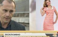 Бившият съпруг на Виктория Маринова: Не бих нарекъл Виктория разследващ журналист. Никакво наказание няма да ни я върне