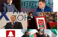 Ако на някой не му е ясно: ВМРО е БСП, Атака – ДПС, НФСБ – ГЕРБ!