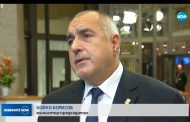 Бойко Борисов – горивата са евтини, Цветанов обеща 650 лв. минимална заплата