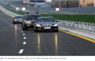 Кортежът на президента Радев ударил кола в София, инцидентът тайна