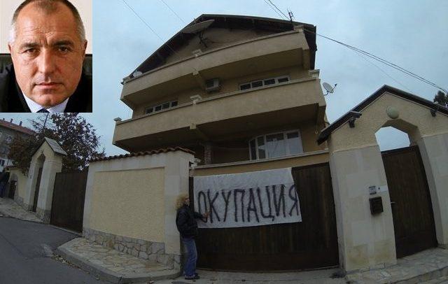 Протестиращи обмислят обсада на къщата на премиера Борисов