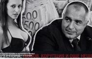 Борисов не може да каже нищо за апартамента на Цветанов, че ще го питат за къщата за 1.5 милиона евро в Барселона!