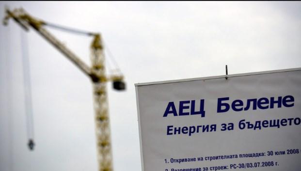 """Вече работят по АЕЦ """"Белене"""", без да се знае кой, кога и дали ще се изгражда електроцентралата."""