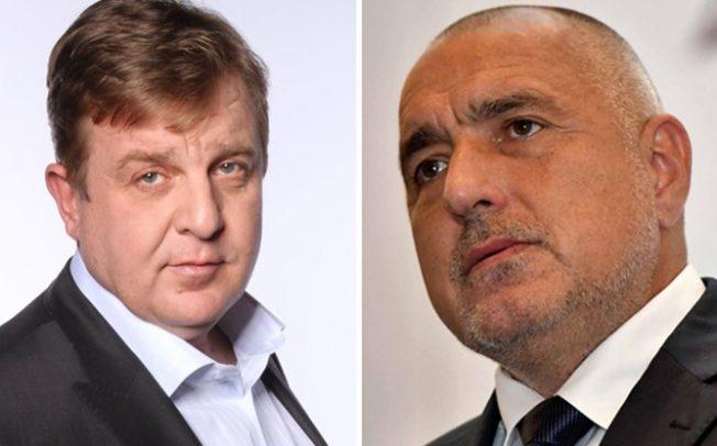 Борисов успокои българите, мислещи си, че Каракачанов е продал български паспорт и на Груевски