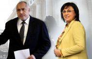 Борисов и Нинова си помагат взаимно в прочистване на враговете си в партийните централи.