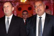 Борисов обвини Радев, че не е стоял пред камината в овалния кабинет в Белия дом!