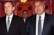 Не искаме и да си мислим, че Борисов и Радев са премиер и президент с липса на култура!