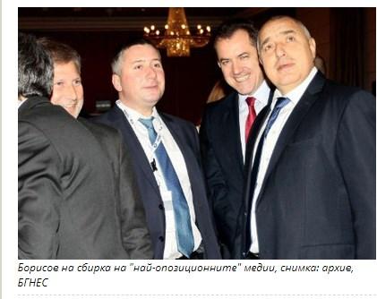 Борисов: Олигарх създал си медия, за да защитава, това което е откраднал (ВИДЕО)