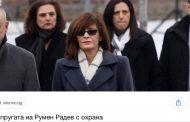 """Aнтон Тодоров: """"Истината за буйстващата охранителка на Деса Мерцедеса!"""""""