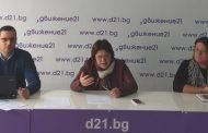 Татяна Дончева: Политико-икономическият картел, окупирал Народното събрание, превърна политиката и властта в инструмент за злоупотреби