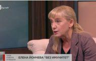 Аларма! Елена Йончева извади уличаващ документ за черния път Своге!