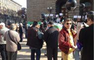 """""""Заедно"""" организира национален протест пред Министерския съвет навръх 10 ноември"""