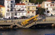 Основен мост в Кавала се срути (СНИМКИ)