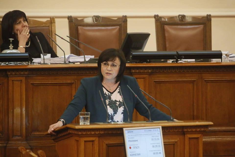 Корнелия Нинова иска сметка от финансовия министър за заплатите на министри и депутати