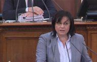 Корнелия Нинова разби управляващите и Борисов.