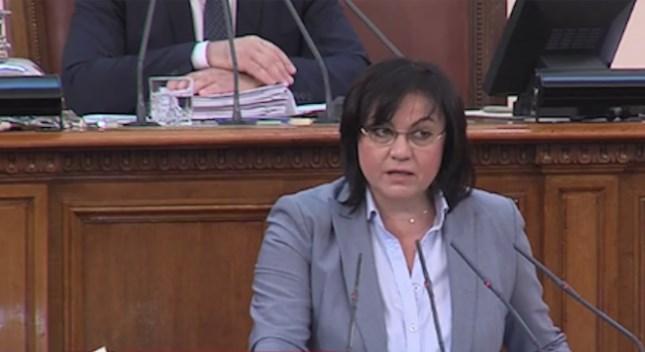 Нинова към Борисов: Кой орган ви разреши да променяте външната политика на България?!
