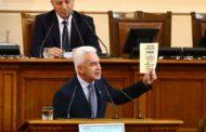 Волен Сидеров: Разбиването на патриотите носи едно място в ЕС на ГЕРБ.