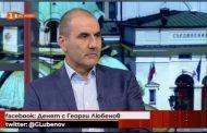 Цветан Цветанов: Президентът Румен Радев все още не е идвал в българския парламент