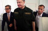 Порошенко заради страх от Путин управлява от противобомбен бункер