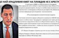 Тотев- най – крадливият кмет на Пловдив!
