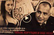 Обектът на мишената е Елена Йончева….Тя спомена, че няма да спре с разследването си за една къщичка в Барселона