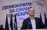 ЕНП изтриха Демократи за силна България от конгреса в Хелзинки