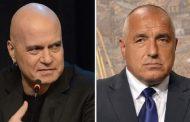 Слави и Борисов – една монета две страни и коалиционни партньори в бъдеще