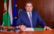 Горна Оряховица ще съди държавата за мръсен въздух