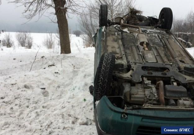 Окончателно – Гъстата мъгла и неопесъченият път са причина за тежкото ПТП край Звъничево
