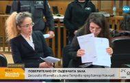 Пуснаха Иванчева под домашен арест