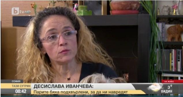 Иванчева: Това е мръсна циркаджийска история, която цели да бъдем спрени в борбата с имотни измами