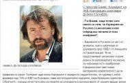 Антон Тодоров: Знатни, заслужили цоциалисти – защото цоцат.