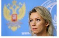Мария Захарова към ЕС: Едностранните санкции очевидно не работят!