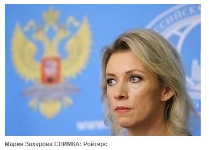 Русия предупреди Кипър да не се намесва!