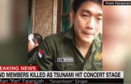 Цунами удари островите Суматра и Ява, десетки жертви