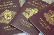 Матева: Стълб в село е адресната регистрация на стотици македонци, взели българско гражданство!