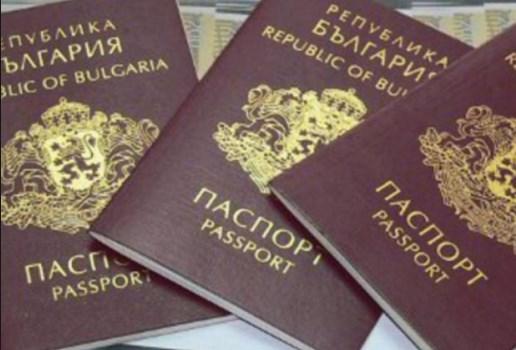 ЕК: Продажбата на български паспорти носи риск от пране на пари