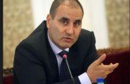 Цветан Цветанов поздрави българите за Богоявление