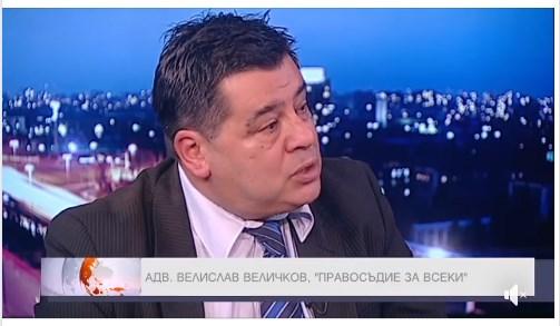 """""""За прокуратурата 56к евро са повече и по-опасни от 14 милиона евро."""""""