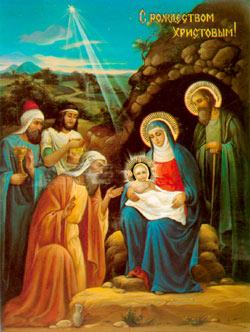 Днес е свят ден, в който се е родил нашият християнски Бог, Исус Христос