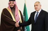 Защо саудитска делегация е при Борисов на Коледа?! Изкупуване на земеделска земя ли ни готвят?